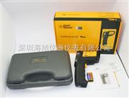 高温型红外测温仪AR862D厂价批发