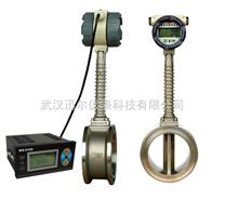 榮幸為您推薦高壓蒸汽流量計!供應優質高壓蒸汽流量計廠家價格!高壓蒸汽流量計