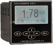 DOG-2028BW-测氧仪
