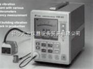 超低频测振仪