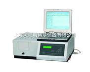 扫描型紫外分光光度计/可见分光光度计UV-2102PC