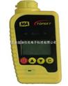 二氧化碳报警仪/二氧化碳检测仪(带煤安证)