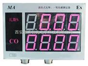 悬挂式甲烷一氧化碳测定器/悬挂式甲烷一氧化碳检测器(带煤安证)