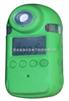紅外甲烷報警儀/紅外甲烷檢測儀(帶煤安證)