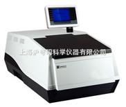 SP-1901-双光束可见分光光度计/紫外分光光度计/双光束紫外可见分光光度计SP-1901