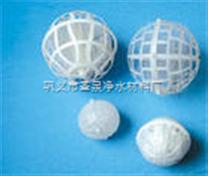 齐全天津悬浮球形填料厂家?天津悬浮球形填料价格