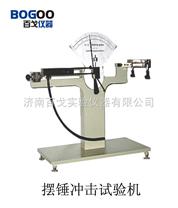 BMS-03 薄膜抗擺錘衝擊儀
