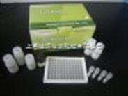 鴨硒蛋白P(Se-P)Elisa試劑盒