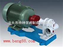 摆线齿轮油泵kcb-55