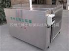 食品厂气体净化设备