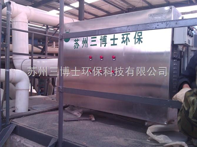 橡胶厂味道净化器