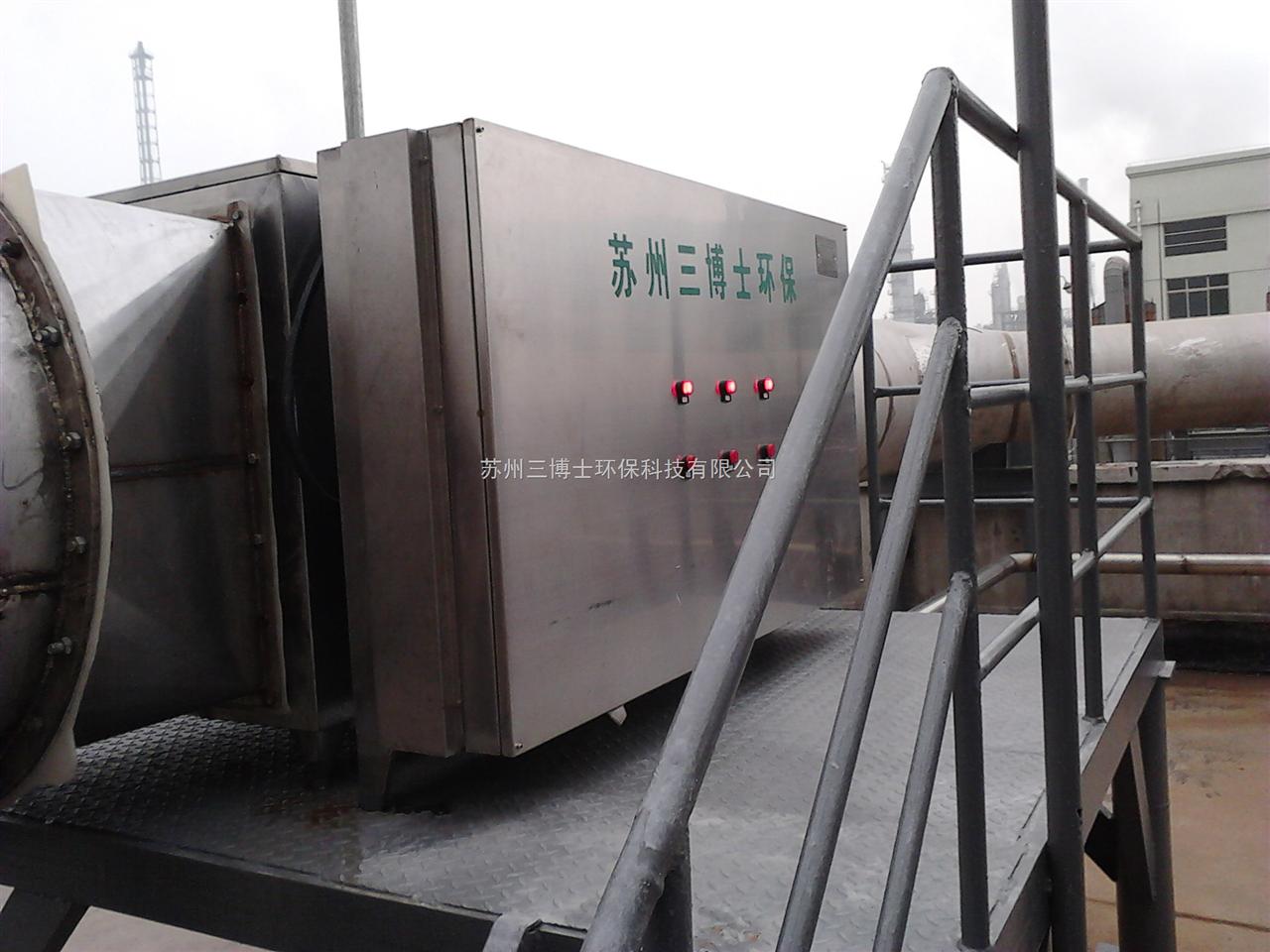 橡胶厂臭气净化设备