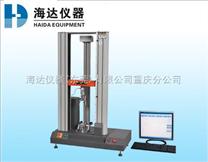廠家熱銷~重慶電腦式拉力試驗機/電腦式拉力試驗機報價