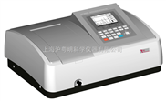 UV-3200S-大屏幕LCD液晶显示器扫描型紫外可见分光光度计UV-3200S