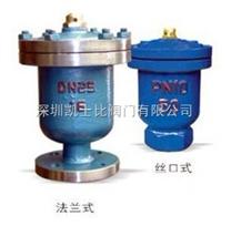 QB1單口自動排氣閥