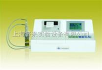 冷原子吸收測汞儀F732-VJ天津