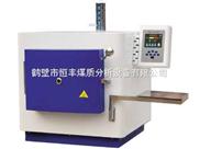 www.hfmeizhi.com煤質化驗儀器生產廠家 智能一體馬弗爐
