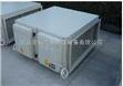 光解氧化光氧催化廢氣凈化器