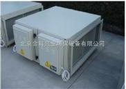 光解氧化废气净化器