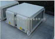 GUW-UV光解氧化光氧催化废气净化器