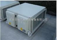 光解氧化光氧催化废气净化器