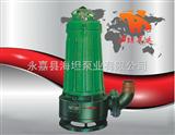 WQK/QG8-12系列切割式排污泵新价格