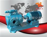 永嘉LQ3G型三螺杆泵(保温沥青泵)生产厂家