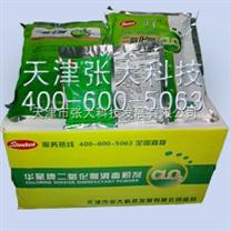 内蒙消毒粉专业供应商张大科技