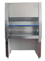 ZJ-TFG-15通风柜<1500×750×2000通风柜>