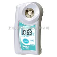 A1701108-便攜式鹽度計