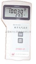 WTQ2数字气压计