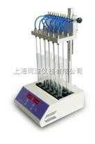 可视氮气吹扫仪/可视氮吹仪ND200