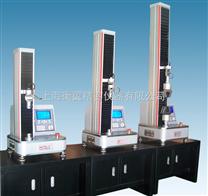 電線拉力試驗機,電纜拉力試驗機,管材拉力試驗機,木材拉力試驗機