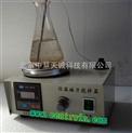 恒溫磁力加熱攪拌器/磁力攪拌器