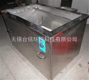 非标准单槽超声波清洗机