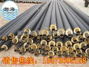 供应暖气管道保温材料||暖气保温管道材料厂家