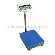 电子台秤,75公斤电子秤ヅ75kg电子秤ヅ75千克平台称