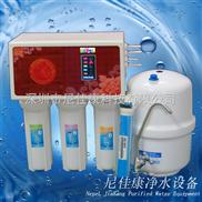批發反滲透純水機,ROF-75G純水機,家用RO純水機