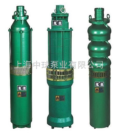 QSP喷泉潜水泵|喷泉潜水泵