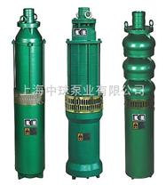 QSP喷泉潜水泵 喷泉专用潜水泵