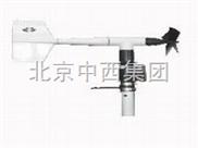 s螺旋桨式风速风向传感器 型号:CT07-XFY3-1