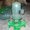 供应40FPL-18增强聚丙烯立式化工管道泵