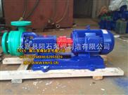 FP耐腐蚀化工离心泵,耐酸碱离心泵(图)