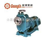 磁力驱动自吸泵 www.goooglb.cc