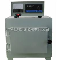 SX2-4-10马弗炉(300*200*120马福炉) 100度箱式电炉
