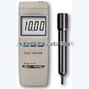盐度测量仪