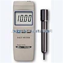 鹽度測量儀