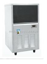 新餘製冰機價格¥新餘冰塊製冰機廠家¥新餘製冰機