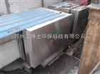 污水站硫化氢净化器