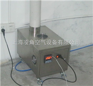 养护室加湿器-养护室专用加湿器=上海养护室加湿器=工业加湿器